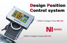Hệ thống điều khiển  DPC_Nireco TMP_Nireco VietNam