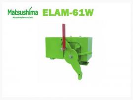 Thiết bị dây kéo dừng băng tải ELAM-61W Matsushima - Đại lý Matsushima Việt Nam